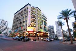 Le Duroy Hotel, Australia Street,  Bejrut