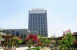 Gloria Grand Hotel Wuxi, 202 Gaolang Road, Binhu District, 214131, Wuxi