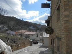 Hostal El Portalico, Calle del Portalico, 15, 44412, Linares de Mora