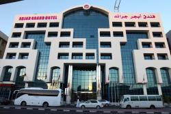 Abjar Grand Hotel, Hor Al Anz Opposite to Abu Hail Metro Station,, Dubaï