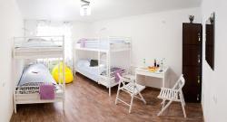 Athens Hostel, Karpova Ulitsa 16/2 , 634028, Tomsk