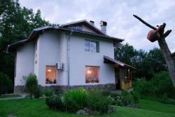 Villa Diva, 1 Sabevska Str., 5641, Apriltsi