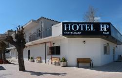 Hotel Hp Castelldefels, Carrer 5, Nº43, 08860, Castelldefels