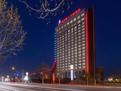 Cineaste Garden Hotel, No. 122 Huaigeng Road, Yangsong Town, Huairou, 101400, Huairou
