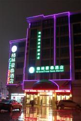 Greentree Inn Yiwu International Trade City Hotel, No.1269 Gongren North Road, 322000, Yiwu