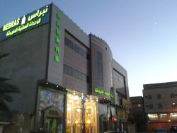 Nebras Hotel Apartment, King Abdulaziz Road-Al Muesher District, 31311, Sakakah
