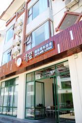 Skylark Lodge, 3-Building 19, Guanhai Road Second Section, 615000, Xichang