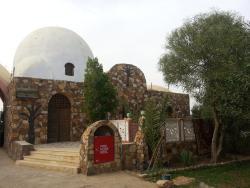 Ahmed Safari Camp, Bawati, Bahariya Oasis, 99999, Bawati
