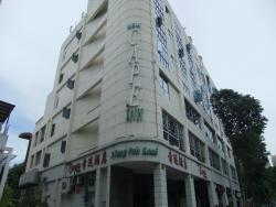 New Cape Inn, 3 Seng Poh Road, 168891, Singapour