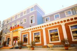 Nafee Hotel, No.195 Dingmaoqiao Road, 212009, Zhenjiang