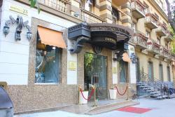 Imperial Palace Hotel Yerevan, 23, Koryun str., 0001, Yerevan