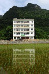 CTN Karst Inn, No. 1-4, Dashizhai Village, Jiu County, Baisha Town, 541901, Yangshuo