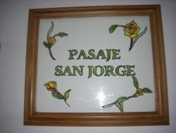 Pasaje San Jorge, Carlos Díaz De La Campa, 16, 39520, Comillas