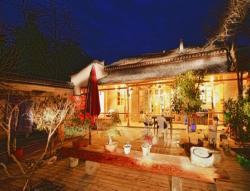 Qingheyue Inn, No.28-29 Back Street, Hong Village, 243100, Yi