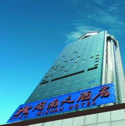 Minnan Hotel Xiamen, No. 26-34, Yili South Hubin Road, 361004, Xiamen