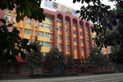 Ane Chain Hotel - Le Shan Branch, No 428 Bai Yan Road, 610021, Leshan