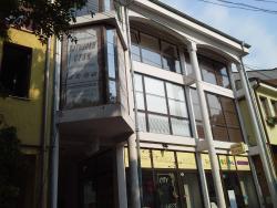 White Guest House, 6 Tzar Simeon Str., 4300, Karlovo