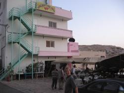 Valentine Inn, Alzouhor Str, 71810, Wadi Musa