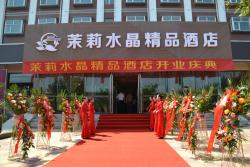 Jasmine Crystal Hotel, Buliding 3, Konggang Community, Zhengding International Airport, 050800, Zhengding