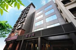 Baron's Hot Spring Hotel, No. 1, Gongyuan Road, 26241, Jiaoxi