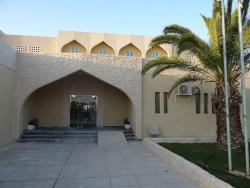 Sabratha Youth Hostel, Sabratha, Libya, 99999, Şabrātah