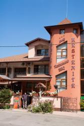 Kestenite Family Hotel, 78 Makedonia, 2000, Самоков