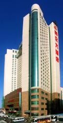 Heilongjiang Kunlun Hotel, No.8, Tielu Street, 150001, Harbin