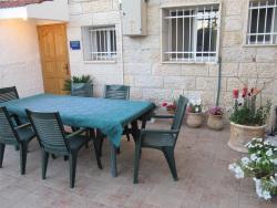 Jerusalem Hills Inn, 9 Rehov Ha Toot, 90845, Abū Ghaush