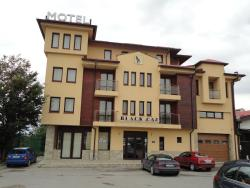 The Black Cat Motel, 26 Plovdivsko Shose Blvd., 1186, German