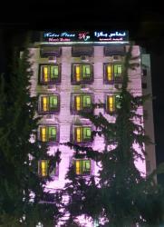 Nahas Plaza, University Circle, Front of Yarmouk Mall., 21110, Irbid
