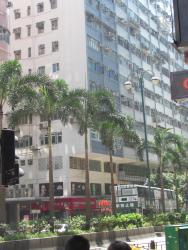 London Guest House, Flat F2, 13/F, Mirador Mansion, 54-64 Nathan Road,, Hong Kong