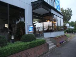 Hotel New Takahashi Takezono, Takezono 2-10-3, 305-0032 Tsukuba