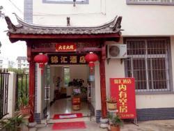 Jin Hui Hotel, No.188 Taihe Village, Shangri-la Avenue, 650032, Lijiang