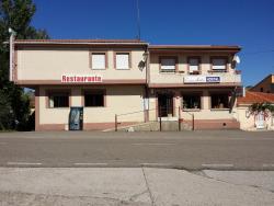 Hostal Atila, Alcañices, 88, 49165, Ricobayo