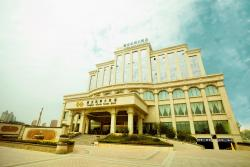 Tongbao Gloria Grand Hotel, North Airport Road, Economic Development Zone, 044000, Yuncheng