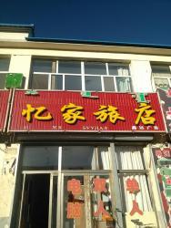 Xilinhot East Ujimqin Banner Home Hotel, Bilige Street, East Ujimqin Banner, 026300, East Ujimqin