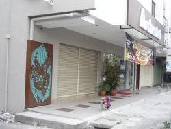 Archeotel Hotel, 10 Jalan Haji Salleh, 51100, Sentul