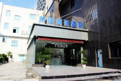 Yueyu Lake View Hotel, No 168 Huafei Road,Huashan District, 243000, Maanshan