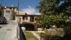 Froso's House, Dora, 4774, Dhora