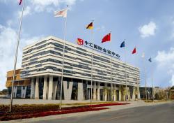 Xuzhou Zhonghui International Conference Center Hotel, China University Science and Technology Park,Jiefang South  Road,Quanshan District, 221008, Xuzhou