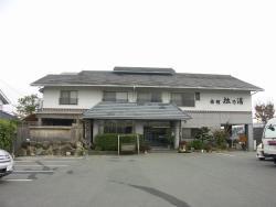 Ryokan Matsunoyu, Uekimachi Yonetsuka 208, 861-0115, 植木町