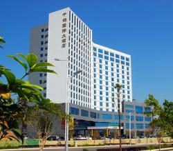 Gongcheng Qianjun International Hotel, West Binjiang Road, Gongcheng County, 541002, Gongcheng