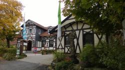 Landhotel Vierjahreszeiten, Bambergerstrasse 18, 97631, Bad Königshofen im Grabfeld