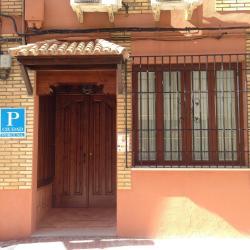 Hospedería Ana Pilar, Fermin Vallejos, 6, 23790, Porcuna