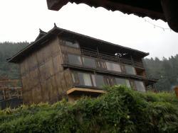 Grand Sunshine Garden Resort Inn, Xijiang Qianhumiaozhai, Leishan , 557106, Leishan