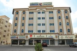 Amreen Sohar Hotel Apartment, Sohar-Alfalaj, 321, Al Khuwayrīyah
