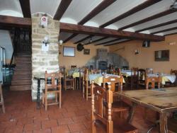 Hostal Venta Liara, Carretera Teruel-Cantavieja, km 42, 44145, Allepuz