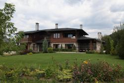 Luxury Villa Bansko, 22 A Second Str., 1434, Bania