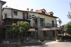 Apart-Hotel Selva Nevada, Virgen de la Vega, 26, 44431, La Virgen de la Vega