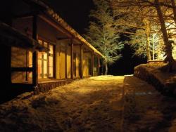 Eha Tourism Farm, Eha Talu, Möldri küla, 22601, Rõuge